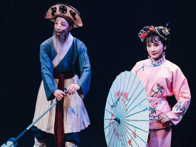 Teochew Opera Classics