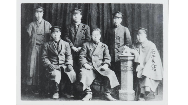 分離派建築会創立時の集合写真、1920(大正9)年2月3日
