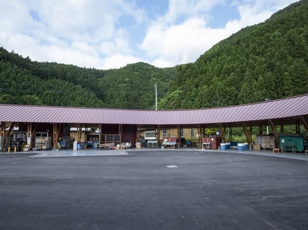 Kamikatsu Zero Waste Center