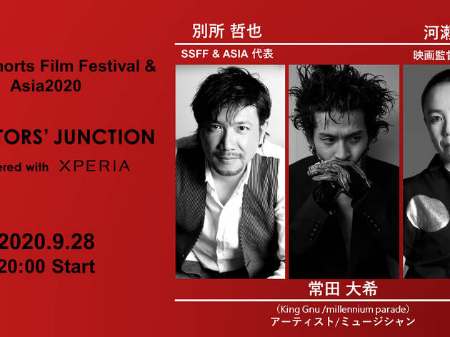 Creators' Junction partnered with Xperia