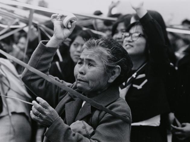Tokyo Photographic Museum