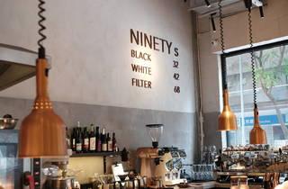 Ninetys