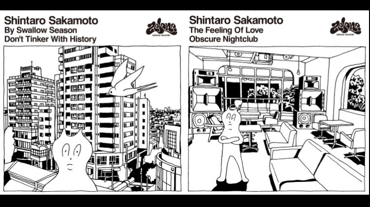 緊急事態宣言以降に書かれた坂本慎太郎の新曲がリリース