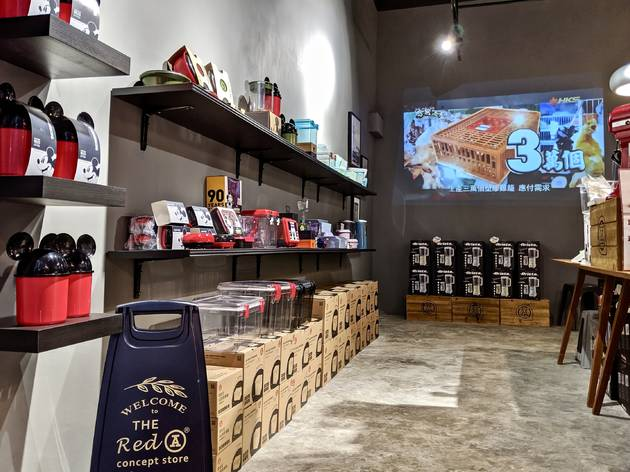 red a concept store