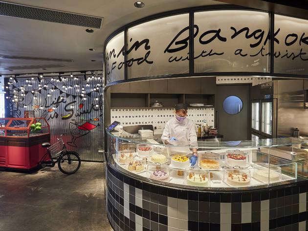 Greyhound Café Galleria