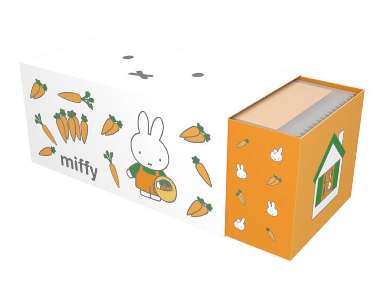 Miffy 65周年別注版口罩