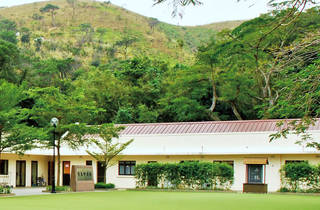Shaolin Wushu Cultural Centre Hostel