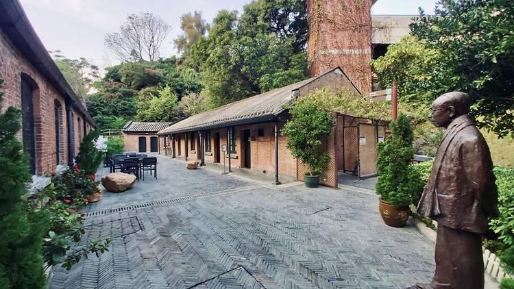 Jao Tsung-I Academy and Heritage Lodge