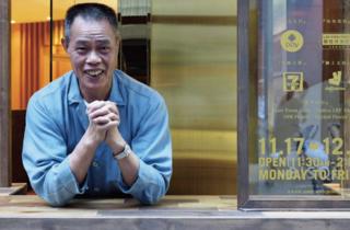 Pei Ho Counterparts