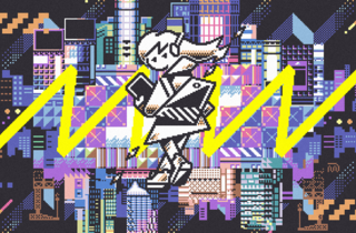 Shibuya Pixel Art 2020