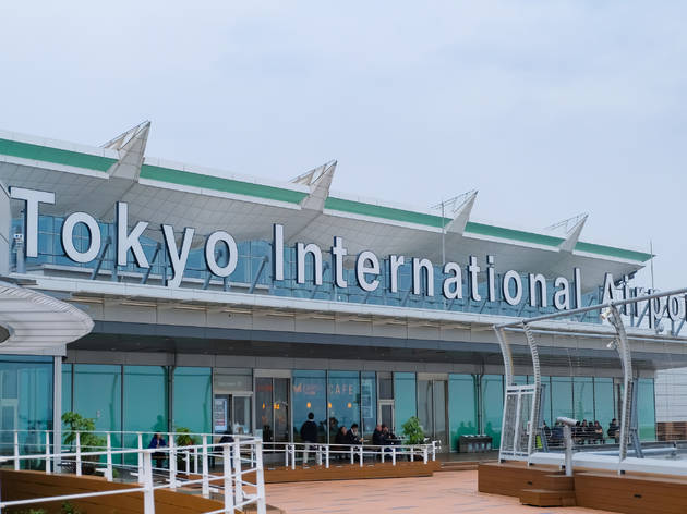 Travelling under Covid-19: Getting from Narita and Haneda airports into Tokyo