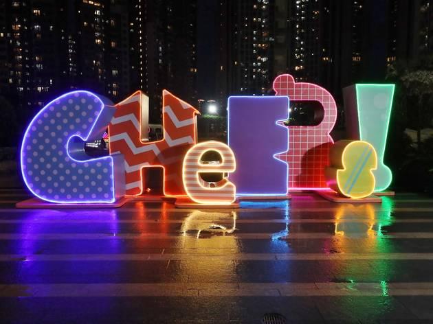 Tsuen Wan Plaza mid autumn 2020