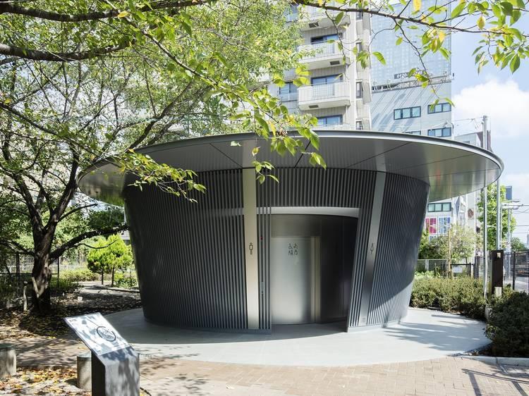 【New】神宮通公園