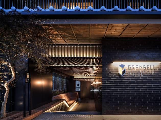 Granbell hotel kyoto