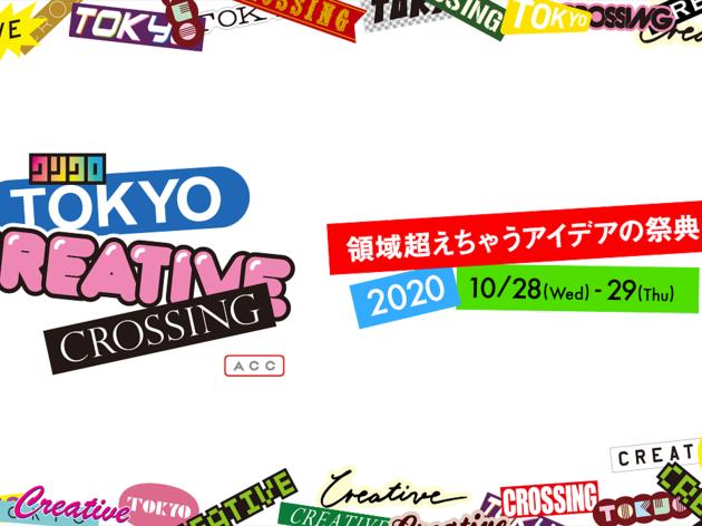 TOKYO CREATIVE CROSSING