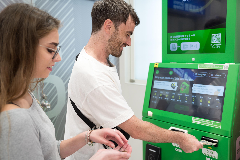 小銭も換金可能、余った外国硬貨を電子マネーやクーポンに