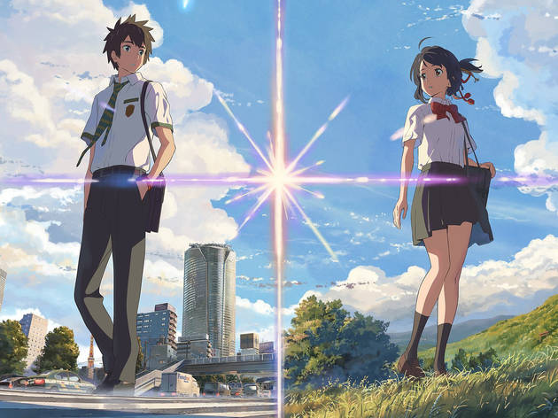 Your Name movie - cropped to size