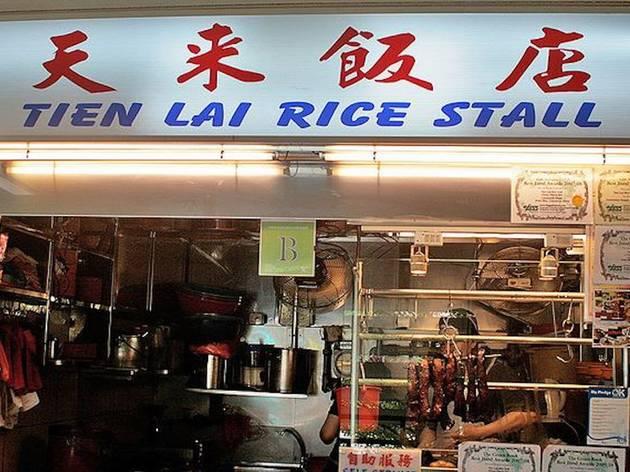 Tien Lai Rice Stall
