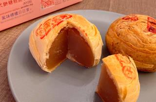 Kwai Yue Cake Shop