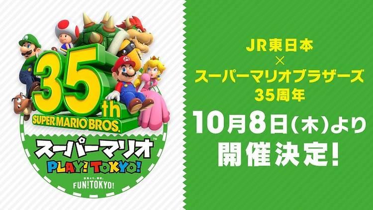 Super Mario JR stations