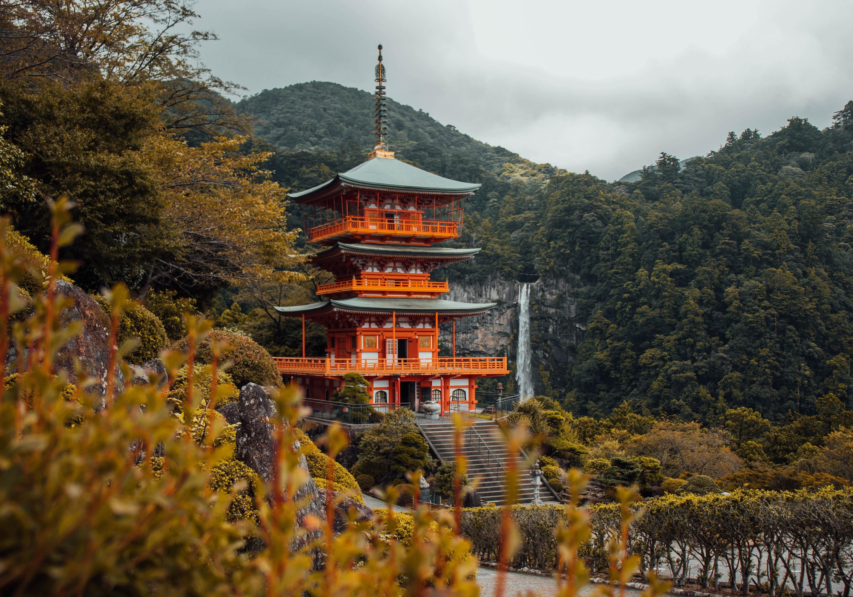 Nachi Taisha, Kumano Kodo
