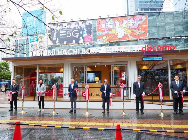 渋谷ハチ公前に新たな観光案内所シブハチボックスがオープン