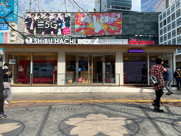 SHIBUHACHI BOX _外観
