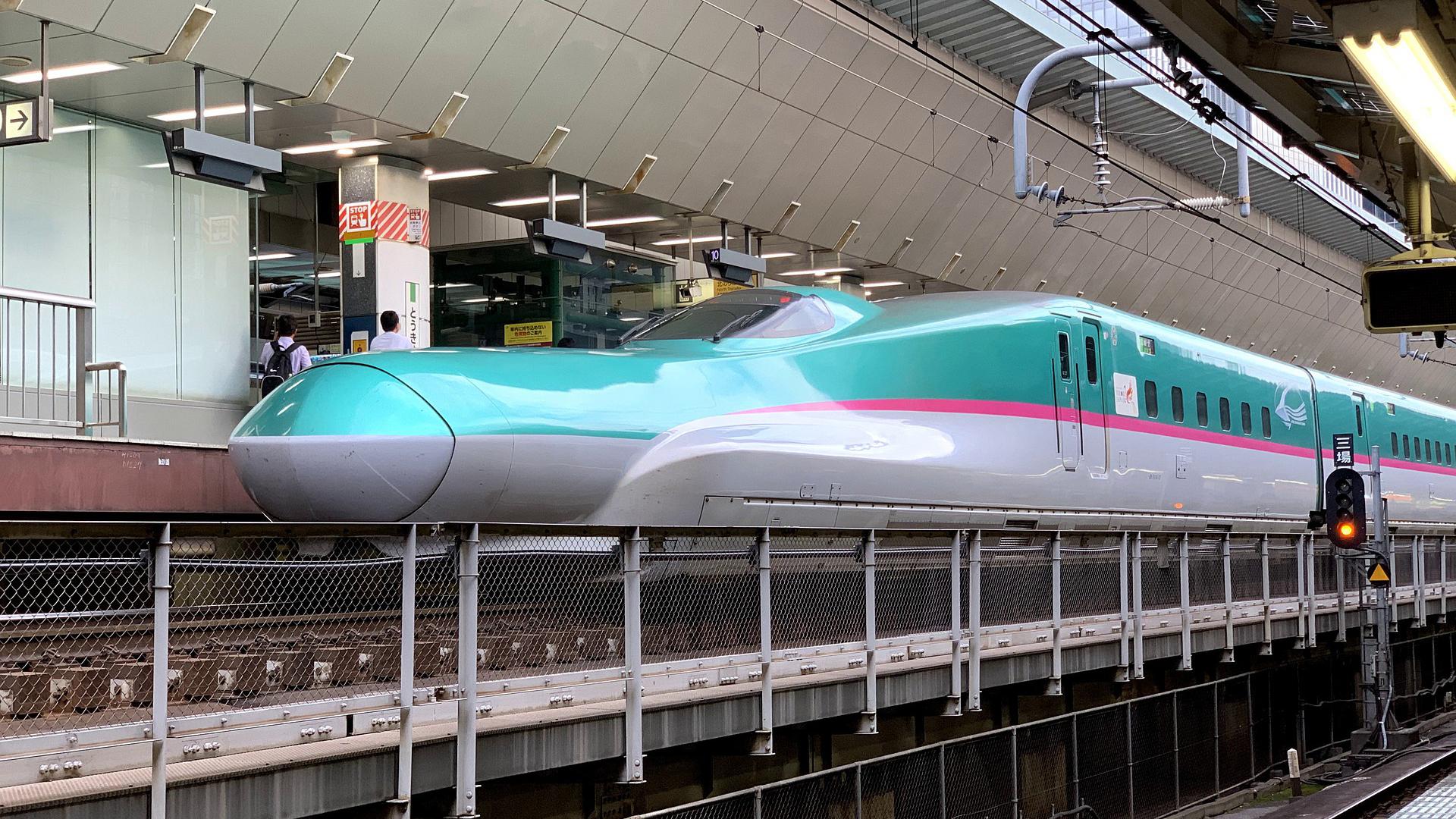 JR East shinkansen tickets are now half price until March 2021