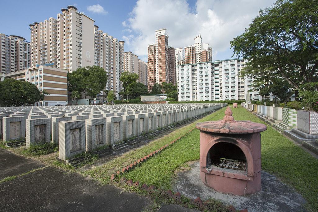 Holland Close Graveyard, Yin Foh Kuan Cemetery