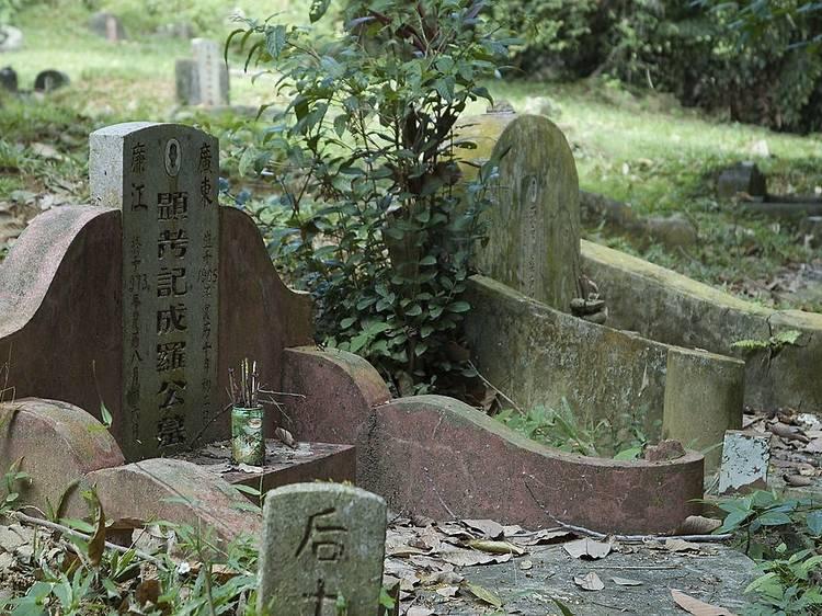 Kampong Bukit Coffee Chinese Cemetery