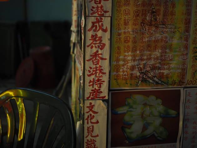 King Wah Signboards