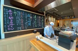 立食い寿司 神宮前コミチ店