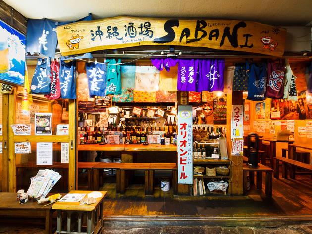 沖縄酒場サバニ/Photo:Keisuke Tanigawa