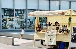 Coffee Market Home Square