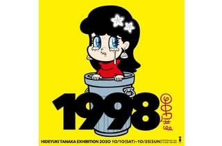 1998 Hideyuki Tanaka Exhibition