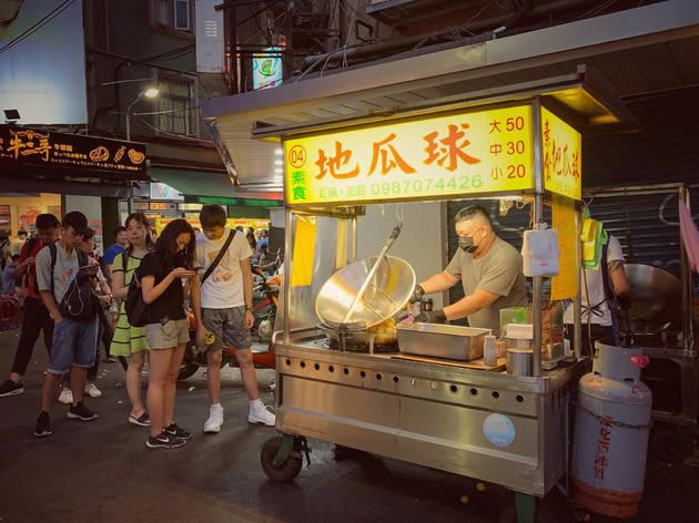 Street food in Gongguan, Taipei