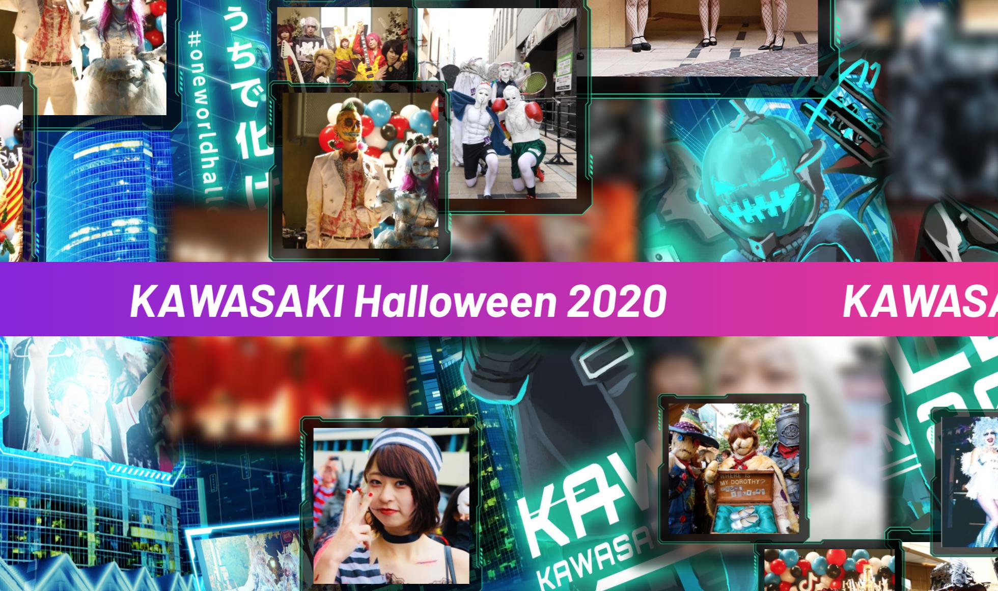 Kawasaki Halloween