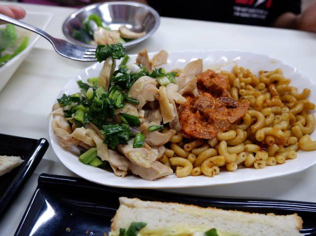 Hoi Chiu Canteen