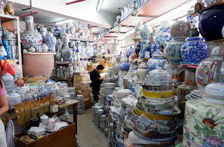 Yuet Tung China Works