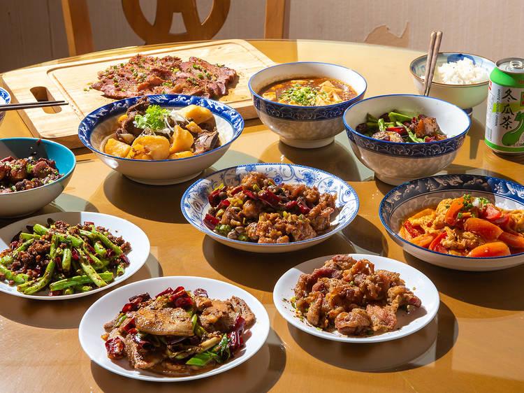 Lhorlao Home Kitchen