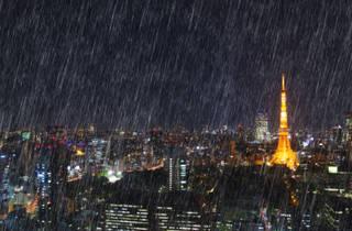 Tokyo raining