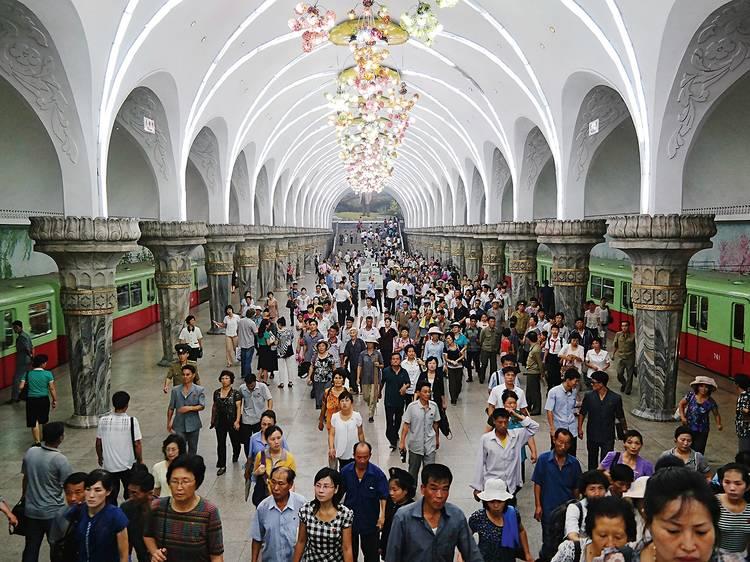 Yonggwang Metro Station