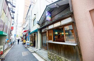 Omnipollos Tokyo