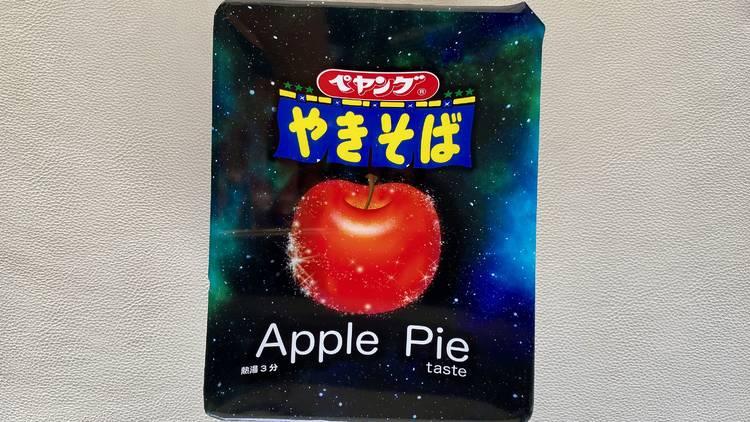 Apple Pie Taste yakisoba