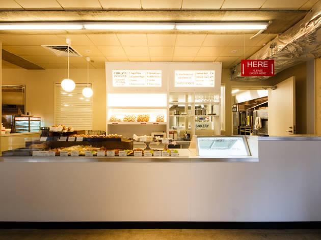 Chigaya Bakery チガヤ ベーカリー