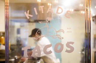 Kitade Tacos キタデ タコス