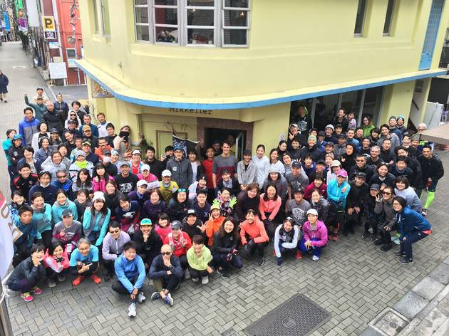 Mikkeller Run Club