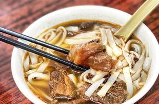Chi Kee Noodle House