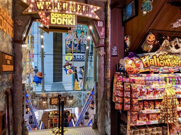 率先看!Don Don Donki 中環店星期四開幕 | 兩層過萬平方呎24小時營業