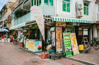 cheung chau ping kee